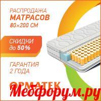 post-37-0-43053100-1424767853.jpg