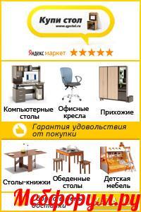 post-37-0-45036700-1424767493.jpg