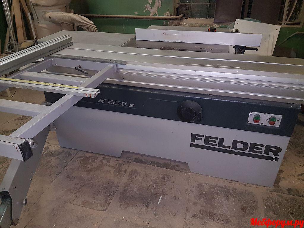 K500S - 2500 мм. 01.JPG
