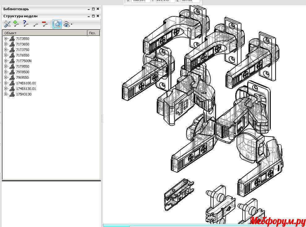 базис мебельщик 9 полная версия работающая ключа