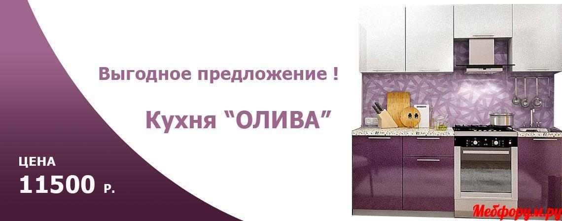 kuhnya-oliva-banner-1140x448.jpg