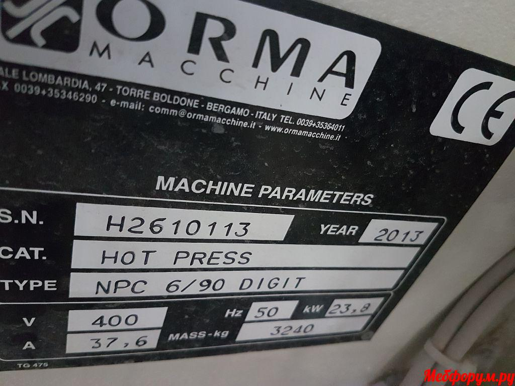 Orma NPC 6-90. 05.jpg