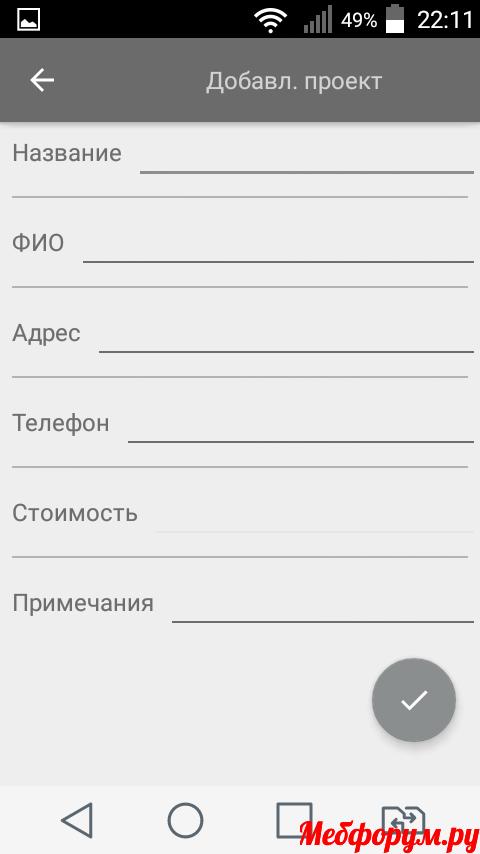 Screenshot_2018-04-11-22-11-09.png