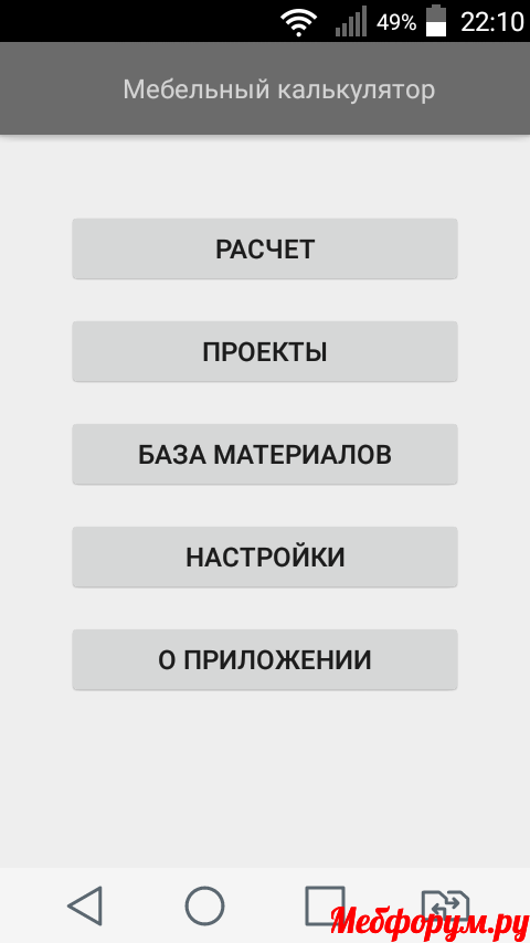 Screenshot_2018-04-11-22-11-01.png