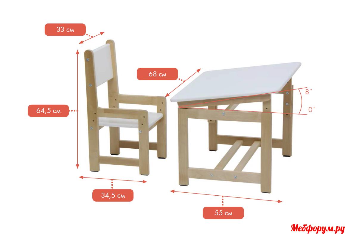 парта и стул.png