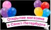 1409314398-Banner_Otkrytie_magazina_MT_SP_388kh230_MT1.png