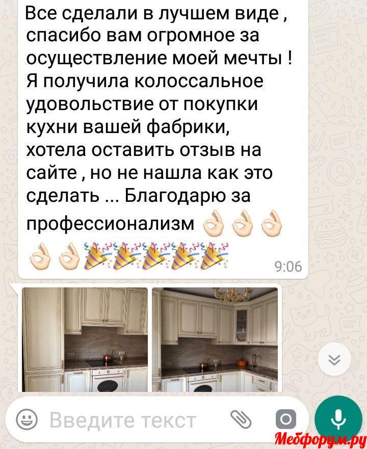 otziv_aldas_31.jpg