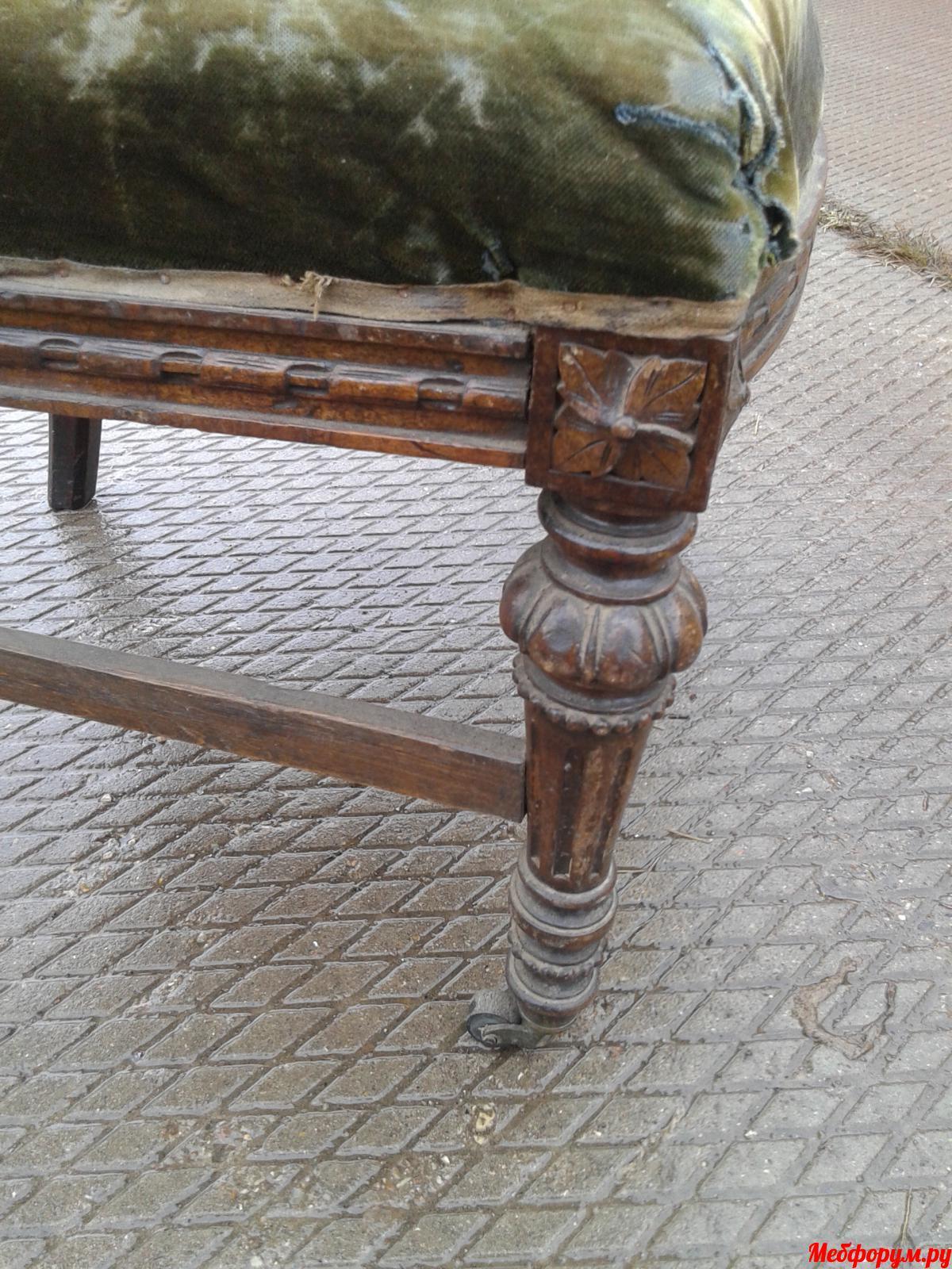 стул-2.jpg