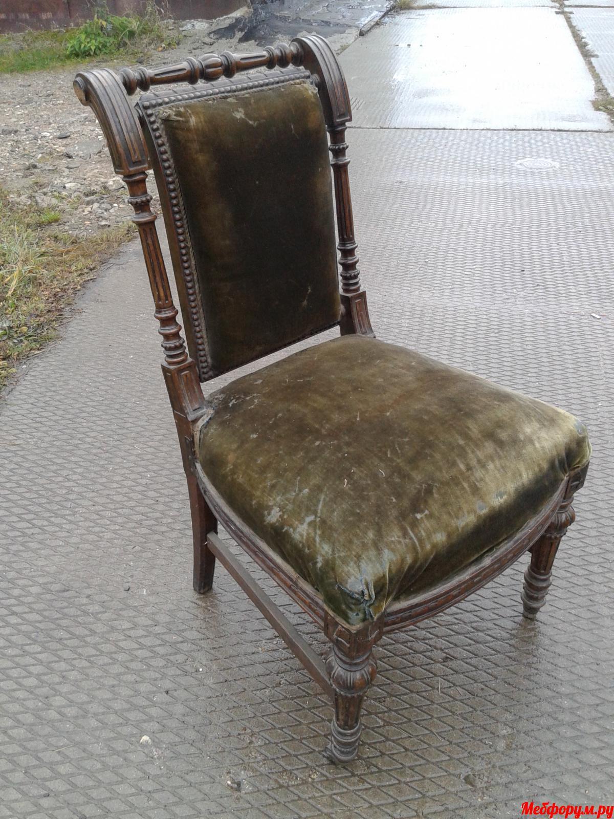 стул-1.jpg