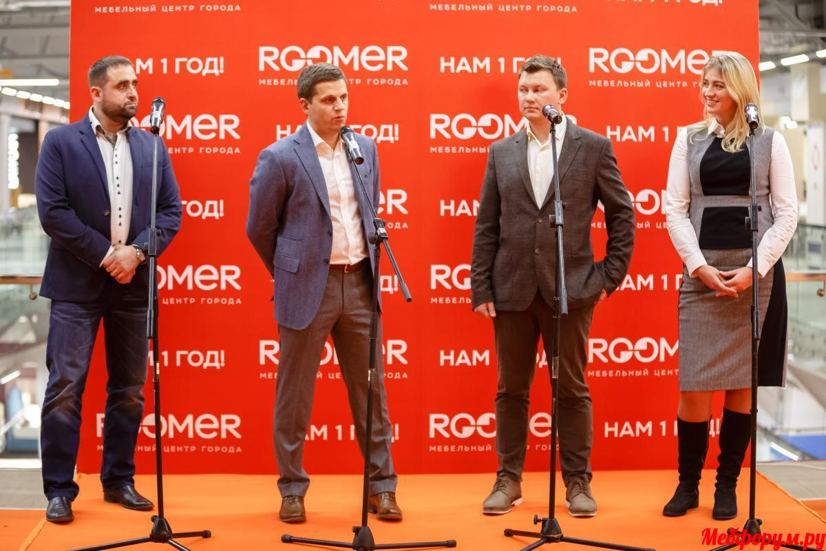 ╨Ь╨ж Roomer 14 ╨Э╨╛╤П╨▒╤А╤П 2014 (9 of 16).jpg