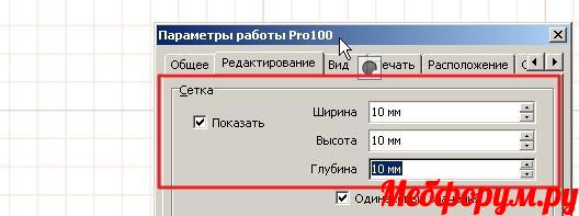 Image 670.jpg