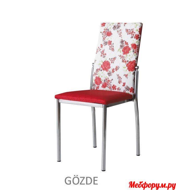 Gözde Sandalye 2.jpg