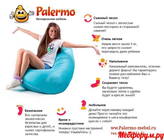 карточка Palermo.jpg