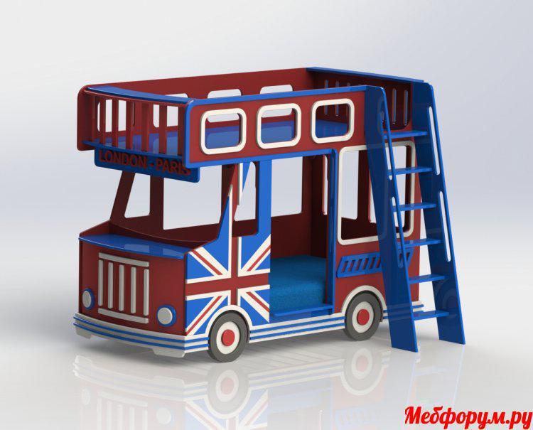 london1-e1480349414327.jpg