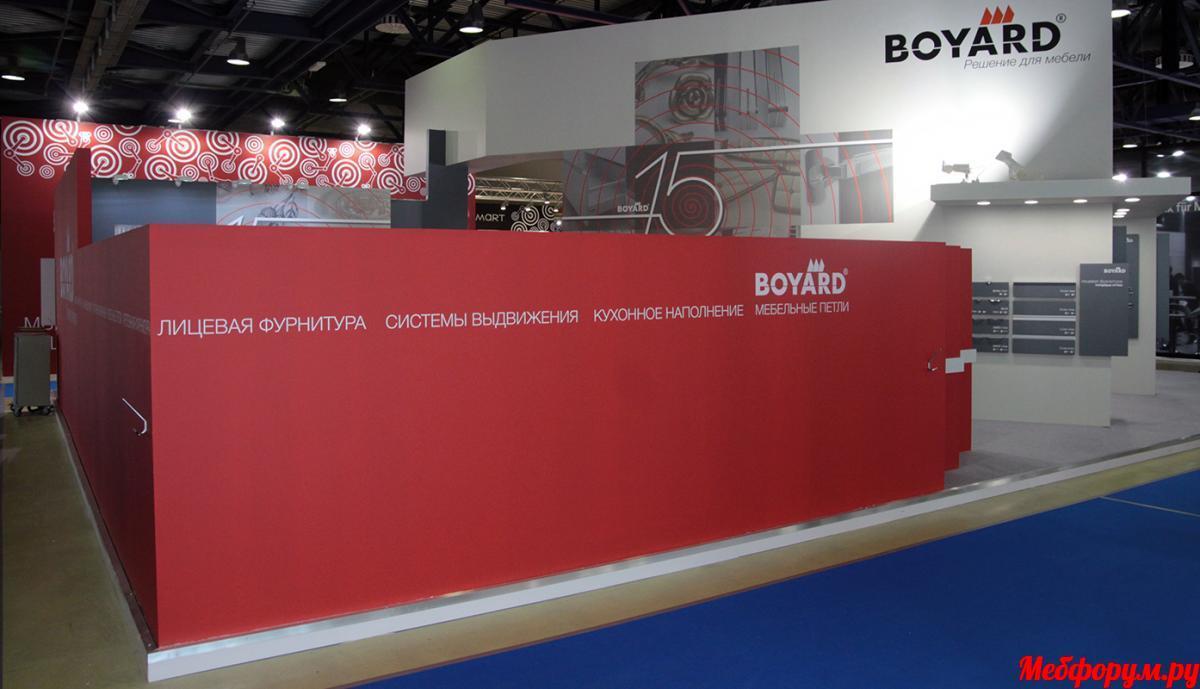 boyard мебельная фурнитура.JPG