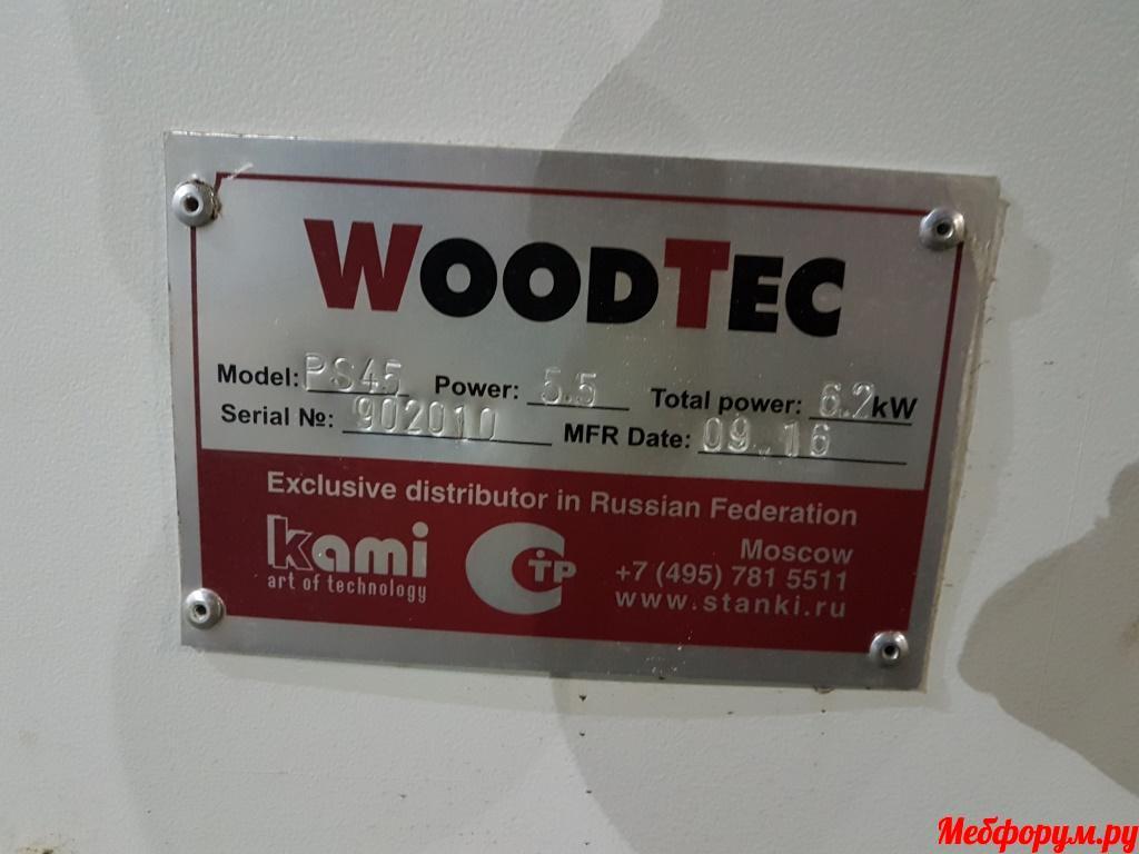 WoodTec PS45. 011.jpg