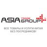 Международная выставка мебели в Китае - последнее сообщение от ASIA Trade Group
