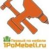Привлечение новых клиентов... - последнее сообщение от 1pomebeli.ru