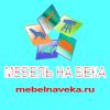 """ТЦ """"Звёздный"""" в г.Королёв - последнее сообщение от JanP"""