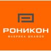 Роникон отзывы - последнее сообщение от Ronikon